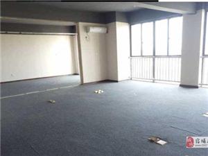 80平120平精小户型办公室扩展培训办公展厅