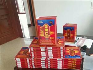 西藏红老膏药