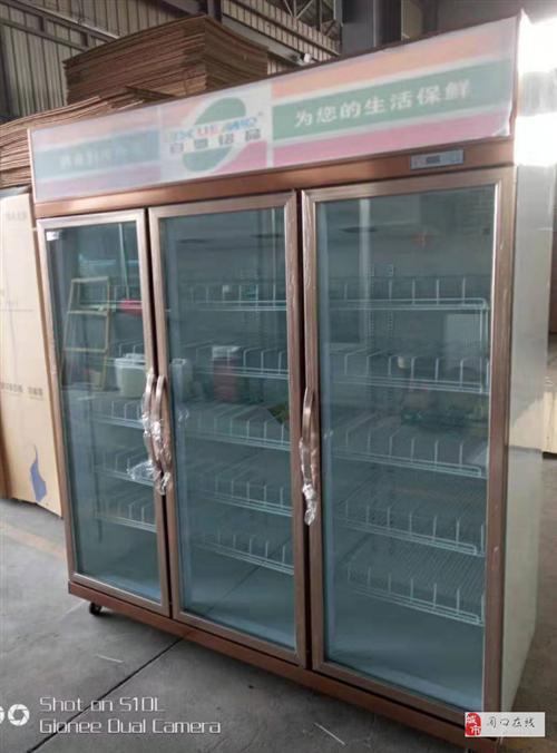 周口放飲料酸奶的展示柜定做批發廠家