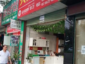 香江半岛对面1室1卫3750元/月