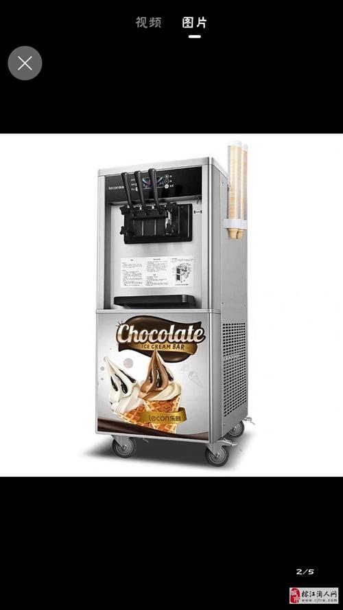 冰淇淋机,水吧台出售