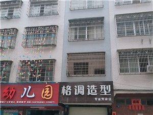文昌街整栋出租