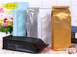 烤蝦塑料包裝袋A德慶烤蝦塑料包裝袋印刷廠家