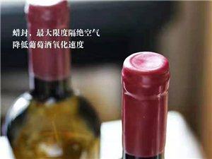 格魯吉亞美酒,原瓶進口