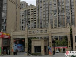 汇峰国际3室2厅1卫60万元
