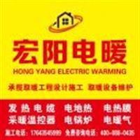专业电采暖、电地热、电锅炉安装销售
