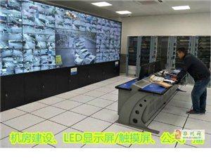 鄭州綜合布線方面的公司|鄭州綜合布線工程施工
