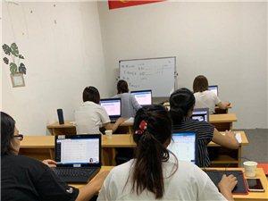 基础上岗训练营,学会受用终生的一技之长