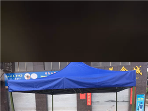 户外烧烤帐篷伞