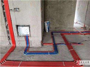 興義電工維修_水電安裝_房屋電路改造-興義水電維修
