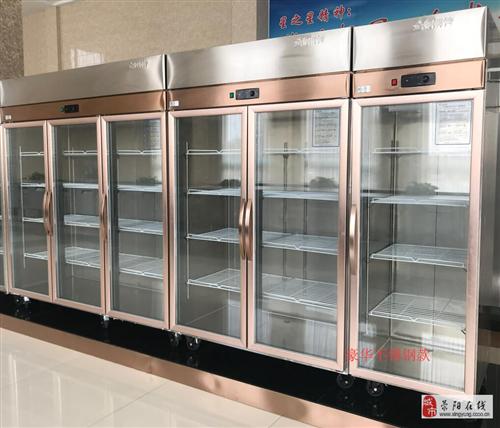 滎陽超市便利店飲料冷藏展示柜定做廠家