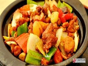 云南特色小吃瓦香雞技術培訓哪里專業