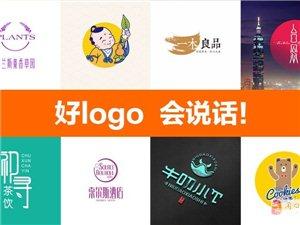 丨品牌策划丨LOGO设计丨画册设计丨包装设计丨