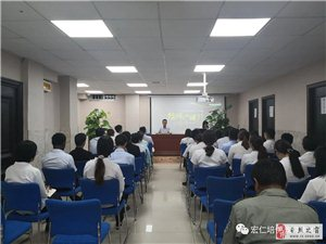 利他利天下——宏仁培優教育集團董事長吉昌興的價值觀