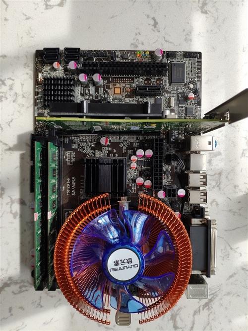 主板+CPU+內存+顯卡