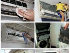 【官网】:固安专业空调移机、安装、加氟——品牌授权