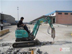 南京小挖機出租/出售