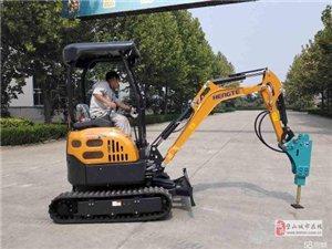 江陰小挖機出租-小挖機出售
