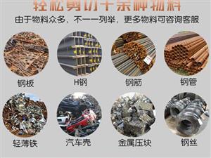 新鄉廢舊物資回收專業龍門剪切機撕碎機金屬破碎機廠家