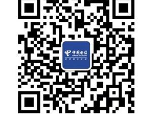 纯流量卡免实名流量卡代理平台物联卡加盟官网