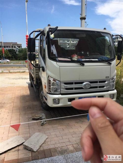 福田康瑞H2新车开了半年带保险车况好