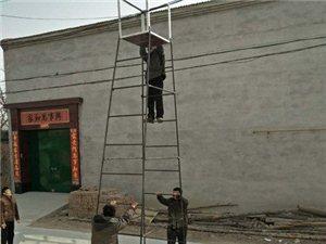 電氣化鐵路檢修鋼制梯車, 接觸網檢修梯車、鋼管絕緣