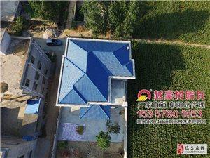 廣東佛山越豪樹脂瓦阜陽總代理  承接樓頂樹脂瓦造型