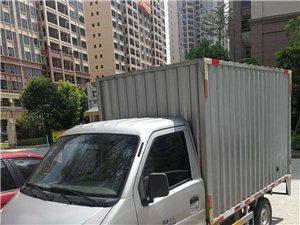 便宜出售東方小康廂式貨車