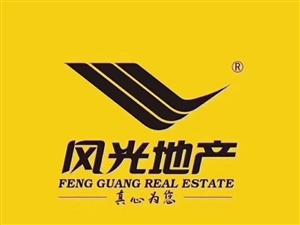 万寿新村2室1厅1卫6000元/月