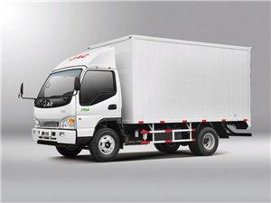 郑州港区拉货搬家小货车搬家货运