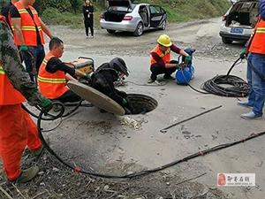 即墨清洗疏通古力管道 投下水道 下水道疏通清理
