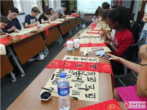 漢字文化的起源與發展
