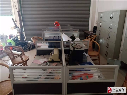 几人办公桌