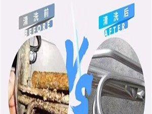 瀘州市家電維修清洗電話_清洗空調油煙機洗衣機多少錢