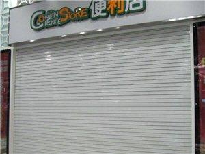 天津安裝商場卷簾門,天津電動卷簾門安裝
