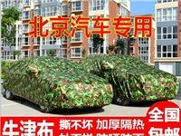 北京汽车制造厂BJ212/2020战旗吉普202