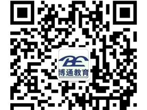 邹城博通教育 初高中同步提分班 英语日语一对一辅导