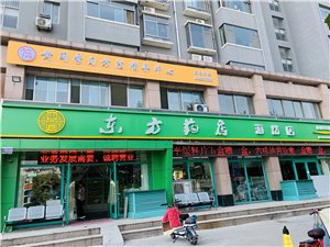 青州初一初二初三輔導就到黃岡學習中心
