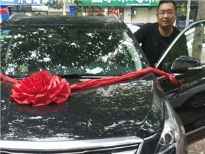 河南郑州凯迪拉克xt5招收车友会入群