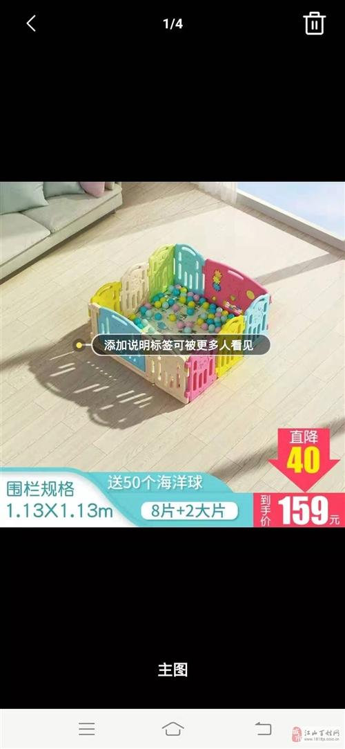 出售9成新兒童游戲圍欄室內家用寶寶安全防護欄