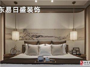 優雅新中式,寄情于山水間,寫意于裝飾中。