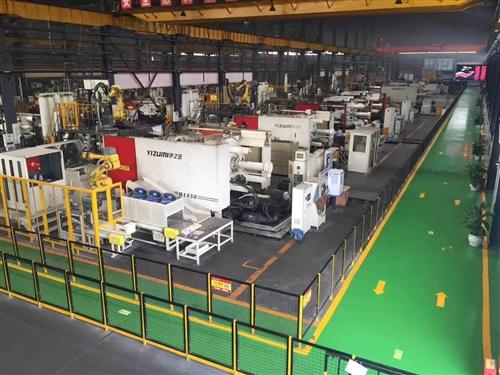 重慶宗申動力機械股份有限公司