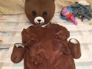 转让布朗熊衣服一套