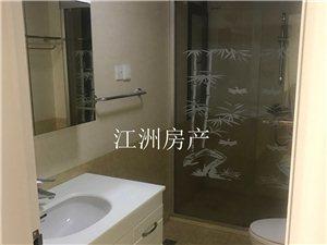 二中附近久阳春天小区豪装单身公寓拎包入住1500元