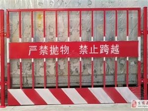工地專用基坑護欄@南岳工地專用基坑護欄生產廠家