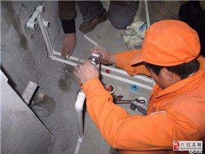 仁懷專業電工水電維修 房屋衛生間漏水防水補漏服務