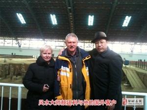 济南最有名的风水大师山东最好最厉害的风水师排名榜