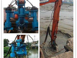 供應各型號挖機采沙泵 河壩清理挖機攪拌泥漿泵