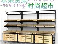 八成新蔬菜水果货架处理;九八成新风幕柜处理
