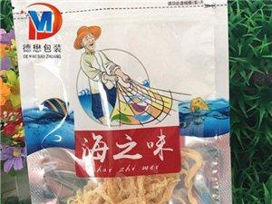 烤魚包裝袋廠家A魚峰烤魚包裝袋廠家A烤魚包裝袋廠家
